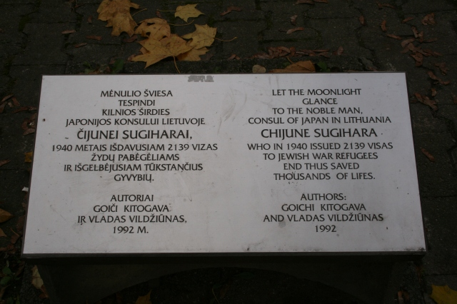 Plaque outside the Sugihara Memorial, Vilna